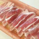 豚バラ 焼き肉用 200g 長崎島原豚
