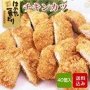 お惣菜 えびカツ 2.4kg (40g×60個入) (ケース) 12691(ケース販売 ハート型 塩田放流バナメイエビ 業務用 洋食 えび 冷凍)