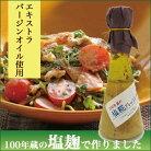 福岡県産甘酒