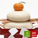 鏡餅 (小)手作り 葉付きみかん付 福岡産もち米 かがみ餅セ...