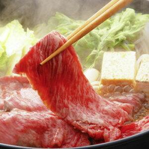 お肉がたっぷり500g入り! 3〜5人分のお鍋セットお肉は一度も冷凍せずにフレッシュ発送。博多...