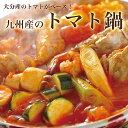 鶏むね肉がたっぷり2kg! 4〜6人分のお鍋セット。レシピ付なので、届いたその日にすぐ作れます...