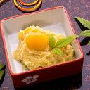 商品画像:東京佃煮本舗の人気おせち楽天、栗きんとん 300g おせち 少量パック おせち用総菜 おせち食材