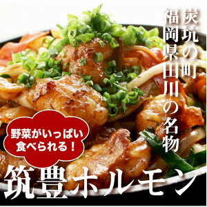 野菜がたっぷり食べられる、ご当地名物鍋約10分でつくれる!忙しい日の晩ごはんにぴったり!【...