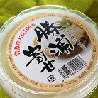 寄せ豆腐(おぼろ豆腐)福岡産大豆100%のお豆腐です。豆腐ジャンル売れ筋ランキング上位ランクイン