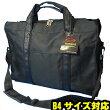 ビジネスバッグ/B4対応/大型/サブバッグ/通勤/通学/出張/旅行/サラリーマン/学生/補助カバン/補助バッグ/かばん/鞄/ショルダー