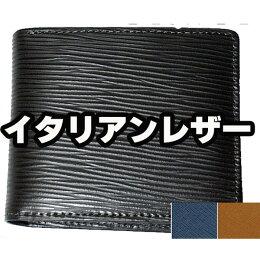 送料無料☆メンズ二つ折り財布男性用革財布皮紳士ポールスミス牛革皮革激安コードバン