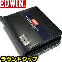 エドウィン財布 EDWIN メンズ 二つ折り ファスナー 送料無料 メ...