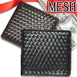 【財布メンズ二つ折り革アサヒショップ】☆ブランドレザーブルガリポールスミスコードバン本革