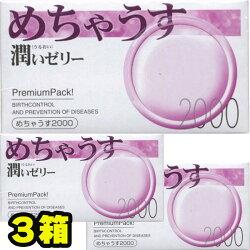 レターパックで全国送料無料】めちゃうす1000【3箱セット】コンドームうすうす薄々極薄薄いうすい避妊具スキンこんどーむおすすめNO1こんどむ