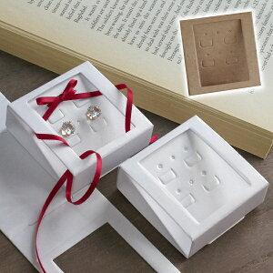 オリジナル 組み立て パッケージ アクセサリー ディスプレイ イヤリング ラッピング プレゼント ボックス