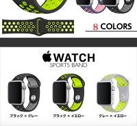 Apple watch バンド シリーズ series 4 5 3 2 アップルウォッチ バンド 44mm 40mm 42mm 38mm アップルウォッチ ベルト Applewatch スポーツベルト