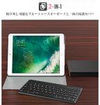 (26173)3色タブレット用キーボードiPadPro9.7キーボードケースiPadPro10.5BluetoothキーボードiPadAir3ブルートゥース