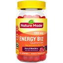 【ポイント5倍】 ネイチャーメイド Nature Made エナジー ビタミン B12 グミ 150粒 75日分 サプリメント ビタミン アメリカ