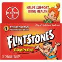 【ポイント10倍】 フリントストーンズ 子供用 総合ビタミン サプリメン コンプリート チュアブル タブレット ミックフルーツ味 70粒 Flintstones サプリメント ビタミン アメリカ