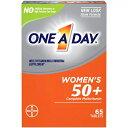 【ポイント10倍】 ワンアデイ 50歳以上 女性用 美容 総合ビタミン タブレット 65粒 65日分 One A Day サプリメント ビタミン