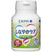 しなやか ペプチド カテキン サポート サプリメント カルピス
