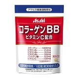 ≪公式≫【5000円以上送料無料】「コラーゲンBB」ビタミンC配合