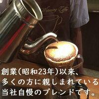 【あすつく】【送料無料】ORIGAMIオリガミドリッパーMサイズオレンジ2〜4人用箱付&お試しコーヒーセット100g×2種類200gお買い得セット ブレンドコーヒーコーヒー豆ドリップ陶器磁器日本製美濃焼ケーアイおりがみ02