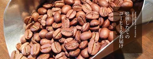 【送料無料】ORIGAMIオリガミドリッパーMサイズオレンジ2〜4人用箱付&お試しコーヒーセットB50g×5種類250gお買い得セット ブレンドコーヒーコーヒー豆ドリップ旭コーヒーアサヒコーヒー陶器磁器日本製美濃焼ケーアイおりがみ02
