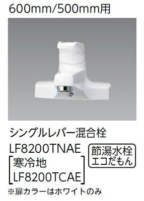 Kシングルレバー混合栓