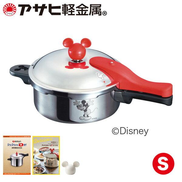 アサヒ軽金属『ミッキーマウスゼロ活力なべS』