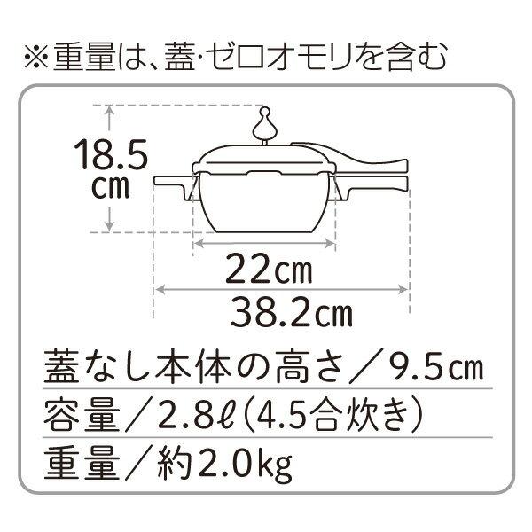 アサヒ軽金属『ゼロ活力なべ(M)』
