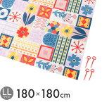 アンティコ(LL) 4-5人用 180×180cm(約2畳)
