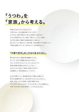 お椀 WAYOWAN まる アカシア 小[日本製/食器洗浄機対応/電子レンジ対応/食器/汁椀]