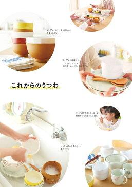 お椀 WAYOWAN まる アカシア 中[日本製/食器洗浄機対応/電子レンジ対応/食器/汁椀]