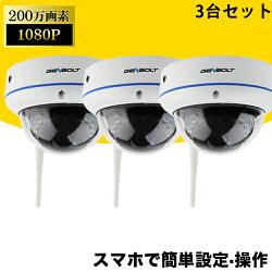ネットワークカメラ-GENBOLTWiFi200万画素HD暗視撮影動体検知録画録音多台接続10mの夜間視界MicroSDカード録画対応(最大64GB)36高精細レンズ日本語APP対応日本語APP取扱説明書3dBiアンテナプライバシー保護