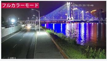 防犯カメラセット屋外屋内ワイヤレス監視カメラ1080P200万画素IP66防水防塵赤外線搭載動体検知「p2-x20-ai」