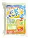 玄米キーパー5枚入り30kg玄米保管圧縮袋