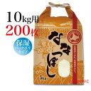 米袋 紐付きクラフト 角底かかし・ななつぼし10kg用×200枚