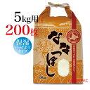 米袋 紐付きクラフト 角底かかし・ななつぼし5kg用×200枚
