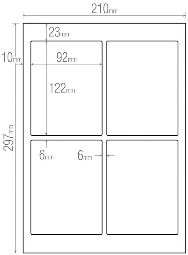 米袋ラベルA4シート4面×100シート