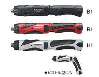 パナソニック3.6VスティックドリルドライバーEZ7410LA2SH1(グレー)【電池パック2個付セット品】Panasonic/灰色/充電/電動ドリルドライバーペン型