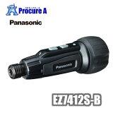 【あす楽】Panasonic/パナソニック EZ7412S-B(ブラック) 充電ミニドライバー miniQu(ミニック) 電動工具 小型 2WAY ネジ締め 手締め 高品質 パワフル EZ7412SB