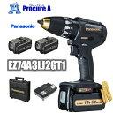【40周年限定モデル】【送料無料】Panasonic/パナソニック EZ74A3LJ2GT1(ブラック&ゴールド) 18V/5.0Ah 充電ドリルドライバー Dual /電動工具/プロ用/現場//EZ74A3LJ2G-R/EZ74A3LJ2G-B/Black&GOLD