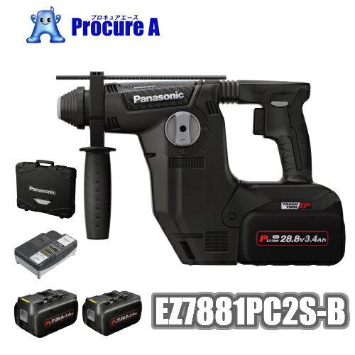 穴あけ・締付工具, ハンマードリル Panasonic EZ7881PC2S-B 28.8V3.4Ah EZ7880LP2S-BEZ7881PC2SBEZ788 1PC2V-BEZ7881X-B
