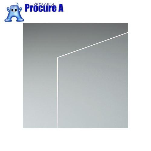 光アクリル板(透明)2×320×545A000-2S▼001-4664(株)光