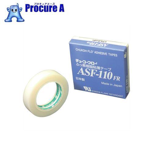 接着・補修用品, 粘着テープ  PTFE ASF110FR 013t13w10mASF110FR13X13449-4 555