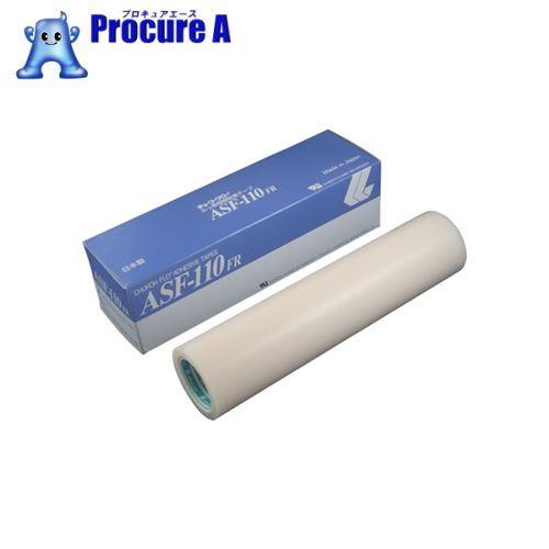 接着・補修用品, 粘着テープ  PTFE ASF110FR 013t250w10mASF110FR13X250449 -4601