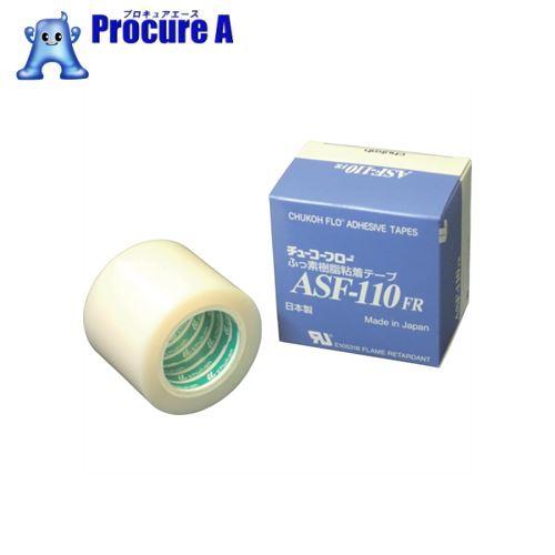 接着・補修用品, 粘着テープ  PTFE ASF110FR 013t50w10mASF110FR13X50449-4 644
