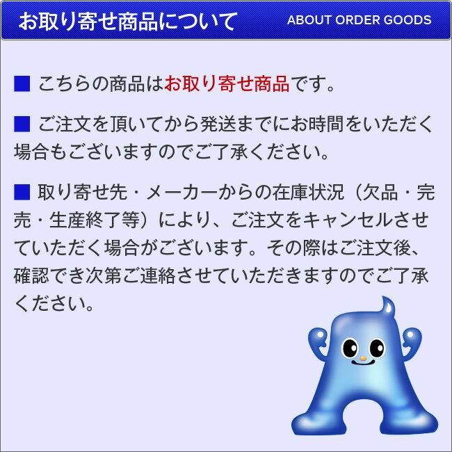 クマヒラ『防盗金庫プロテクトセイフ(PS-06)』