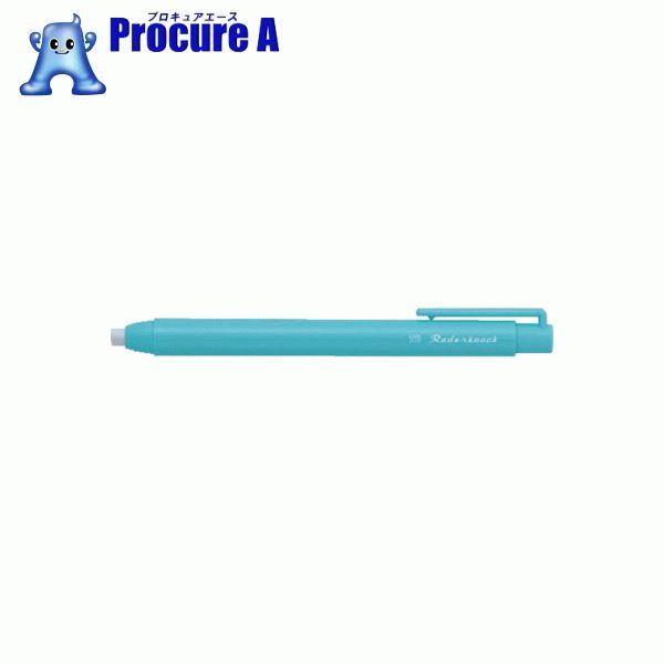 シード レーダーノック ブルー EH-K-B ▼856-0051 (株)シード画像