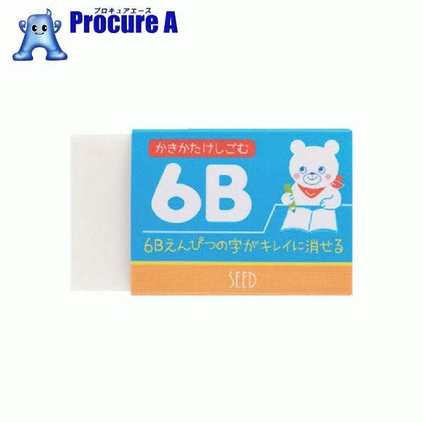 シード 6Bかきかた消しゴム ブルー EP-6B-B ▼856-0066 (株)シード画像