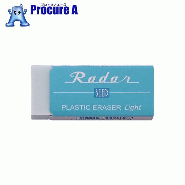 シード レーダーライト100 ブルー EP-KL100-B ▼856-0038 (株)シード画像