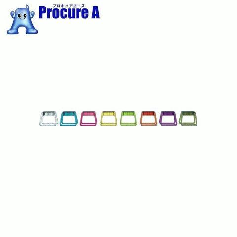 ピカ 樹脂製踏台 GEM STEP ライトグリーン GEMS-LG ▼760-9400 (株)ピカコーポレイション