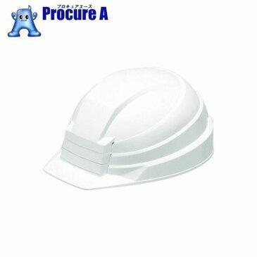 DIC IZANO イザノメット 白 KP IZANO AA13-W KP 473-5773[3437][APA] DICプラスチック(株) 安全資材 /折りたたみ式/ヘルメット/安全帽/ホワイト/保護帽/防災/非常用/